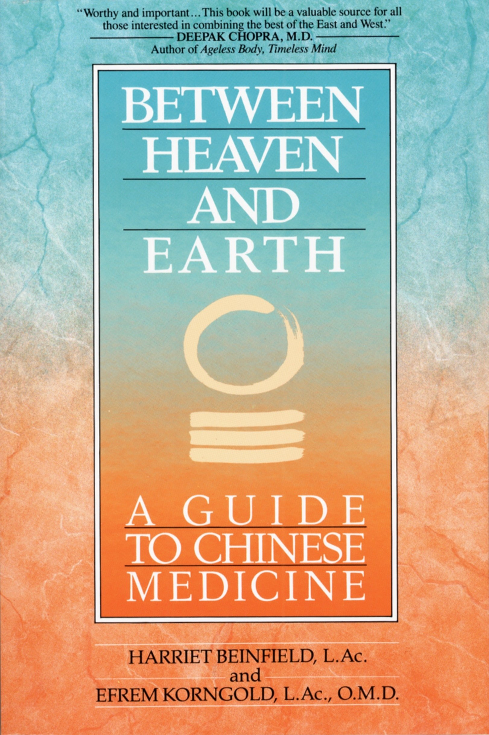 Between Heaven and Earth – Harriet Beinfield